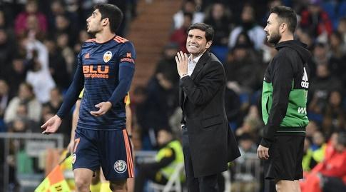 מרסלינו וגונסאלו גדש במהלך המשחק (La Liga)