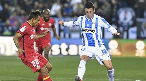 אונאי בוסטינסה עם הכדור (La Liga)