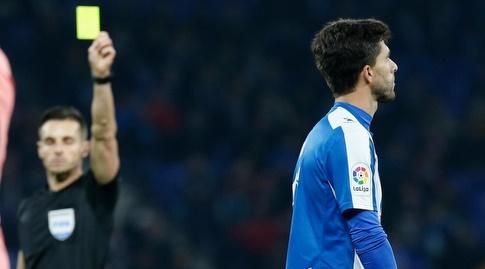 דידאק וילה מקבל כרטיס צהוב (La Liga)