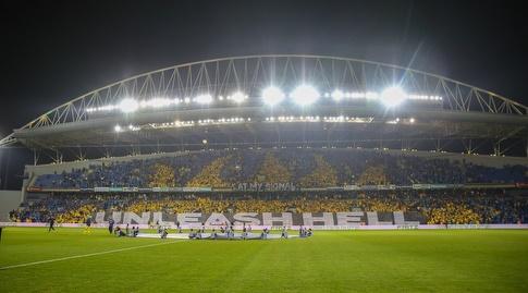 אוהדי מכבי תל אביב באצטדיון בנתניה (איציק בלניצקי)