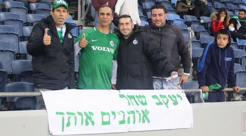 אוהדי מכבי חיפה מביעים תמיכה ביעקב שחר (עמית מצפה)