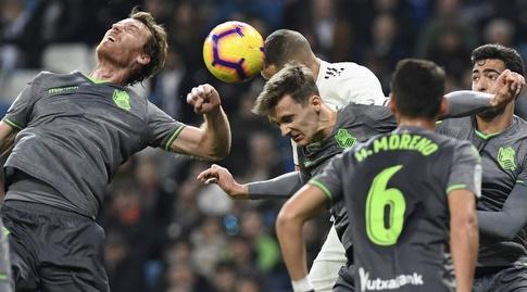 לוקאס ואסקס נוגח מול דויד סורוטוסה (La Liga)