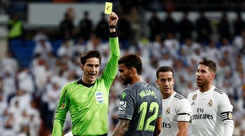 וויליאן ז'וזה מקבל כרטיס צהוב (La Liga)