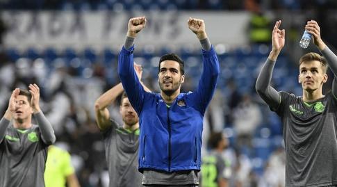 שחקני ריאל סוסיאדד מאושרים בסיום (La Liga)