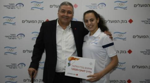 לינוי אשרם ואריק פינטו (עמית שיסל, באדיבות הוועד האולימפי בישראל)