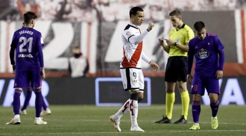 ראול דה תומאס חוגג (La Liga)