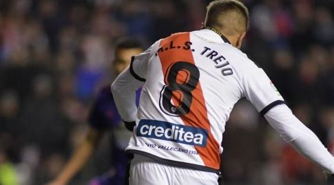 אוסקר טרחו בועט (La Liga)