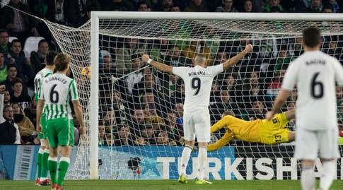 הכדור של לוקה מודריץ' נכנס (La Liga)