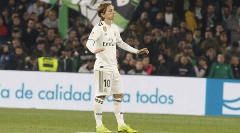לוקה מודריץ' חוגג (La Liga)