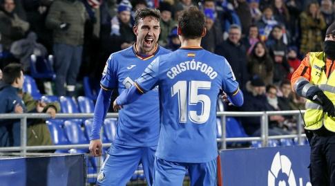 סבסטיאן כריסטופורו וחיימה מאטה חוגגים (La Liga)