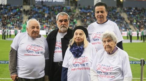 ניצולי השואה שזכו לכבוד (עמית מצפה)