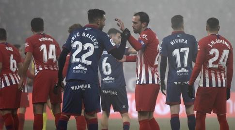 דייגו גודין והנריק גאייגו (La Liga)