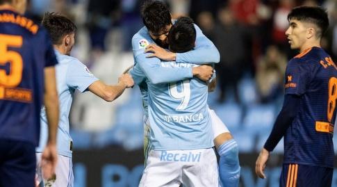 נסטור אראוז'ו חוגג עם מקסי גומס (La Liga)