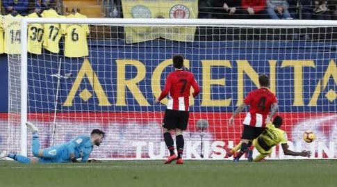 אקמבי כובש את השער המדובר (La Liga)