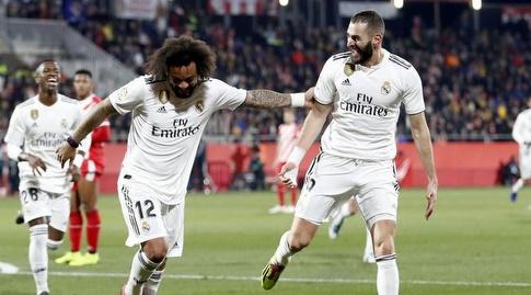 מרסלו וקארים בנזמה חוגגים (La Liga)