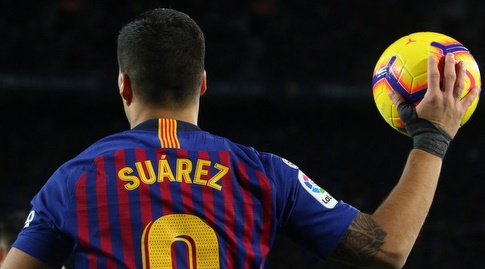 לואיס סוארס עם הכדור (La Liga)