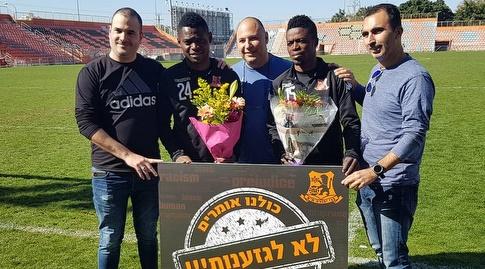 אוהדי בני יהודה מעניקים זר פרחים לצ'יבוטה וסורו (פייסבוק בני יהודה)