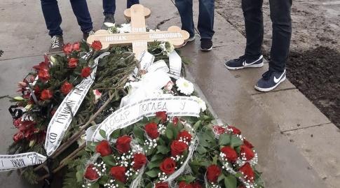 קברו של בוסקוביץ' (צילום פרטי)