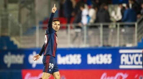 שארלס חוגג (La Liga)