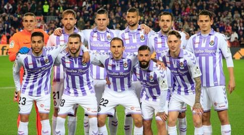 שחקני ויאדוליד לפני המשחק (La Liga)
