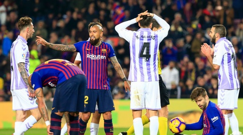 ג'רארד פיקה אחרי ההכשלה (La Liga)