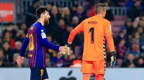 ג'ורדי מאסיפ עם ליאו מסי (La Liga)