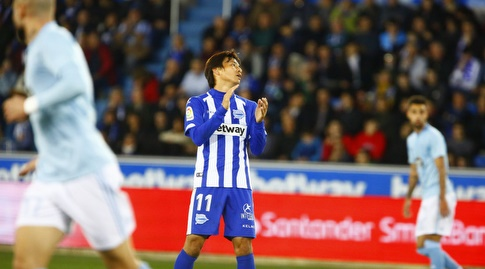 אוקאיי יוקושלו מאוכזב (La Liga)