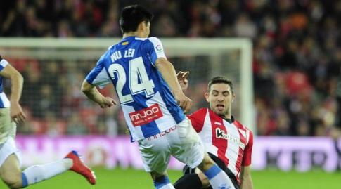 וו לי (La Liga)