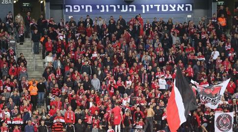 אוהדי הפועל חיפה (עמית מצפה)