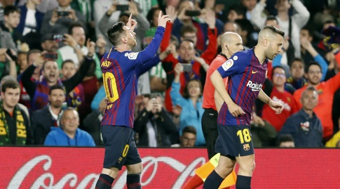 ליאו מסי חוגג (La Liga)