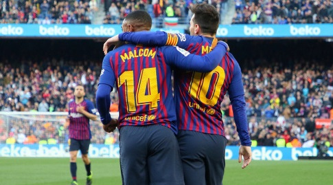 ליאו מסי חוגג עם מלקום (La Liga)