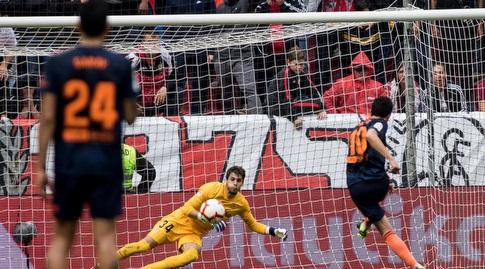דני פארחו בועט פנימה (La Liga)