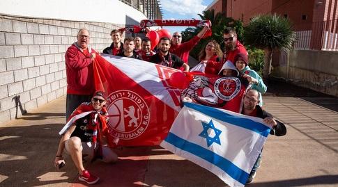 אוהדי הפועל ירושלים בטנריפה (FIBA)
