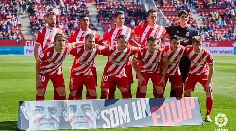 שחקני ג'ירונה לפני השריקה (La Liga)
