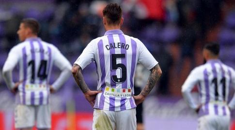 פרננדו קאלרו מאוכזב (La Liga)