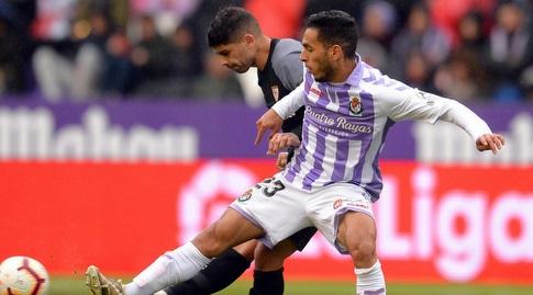 אבר באנגה מוסר (La Liga)