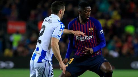 אוסמן דמבלה עם יוסבה סלדואה (La Liga)