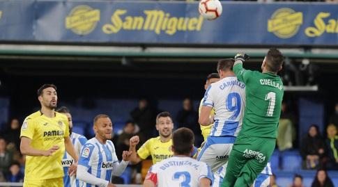 פיצ'ו קוויאר מאגרף את הכדור (La Liga)