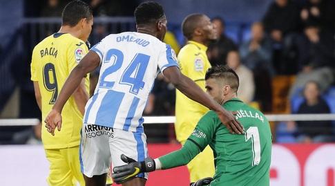 פיצ'ו קוויאר עם קנת' אומרו (La Liga)