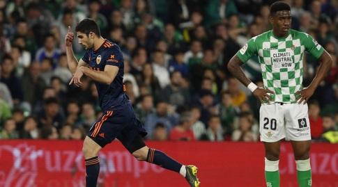 גונסאלו גדש חוגג (La Liga)