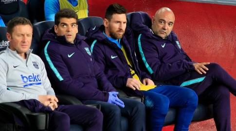 ליאו מסי על הספסל (La Liga)