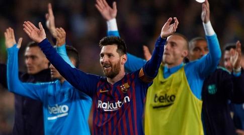 ליאו מסי בסיום (La Liga)