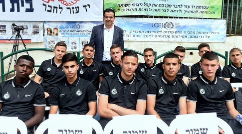 שחקני הנוער במהלך הטקס (יוסף הירש)