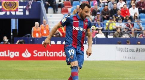פדרו לופס (La Liga)