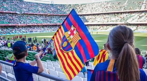 אוהדי ברצלונה בבניטו ויימארין (La Liga)