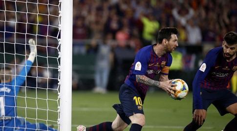 ליאו מסי אחרי השער (La Liga)