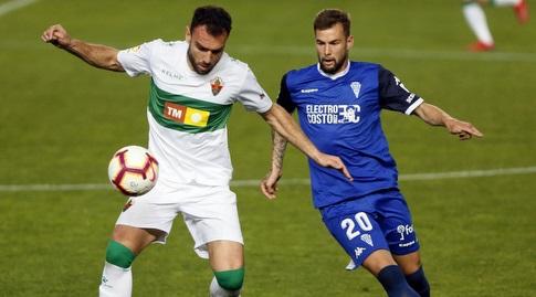 חוסה אנחל קאריו (La Liga)
