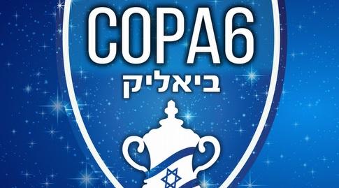 לוגו האליפות (צילום: גיא רותם מדינת הכדורגל)