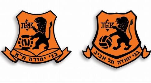 הסמל הישן לעומת החדש של בני יהודה (הפייסבוק הרשמי של הקבוצה)
