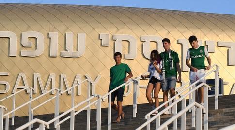 אוהדי מכבי חיפה (עמרי שטיין)